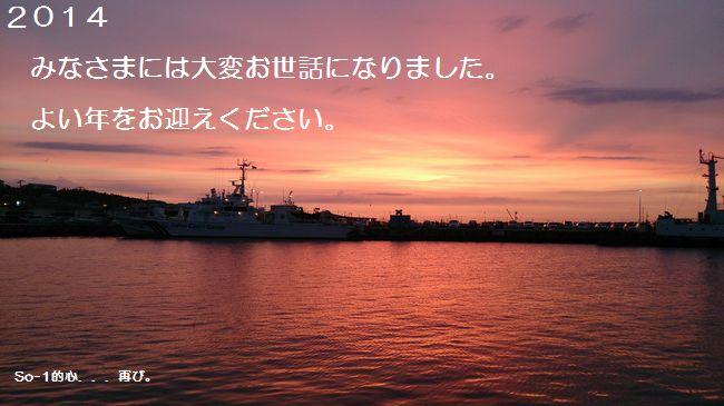DSC_0502